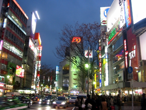 Shibuya, Tokyo - ground zero for all things young and hip
