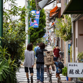 Walk from Hikifune to Sanya